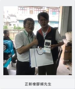 2016台北國際自動化工業大展8月31日中獎人