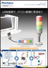 Catalog_EZ_PC