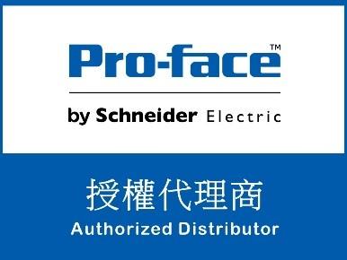 hmi-authorized-distributor