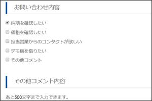 news20190527_2s.png