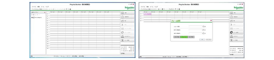 product_signaling_soft_plb01.png