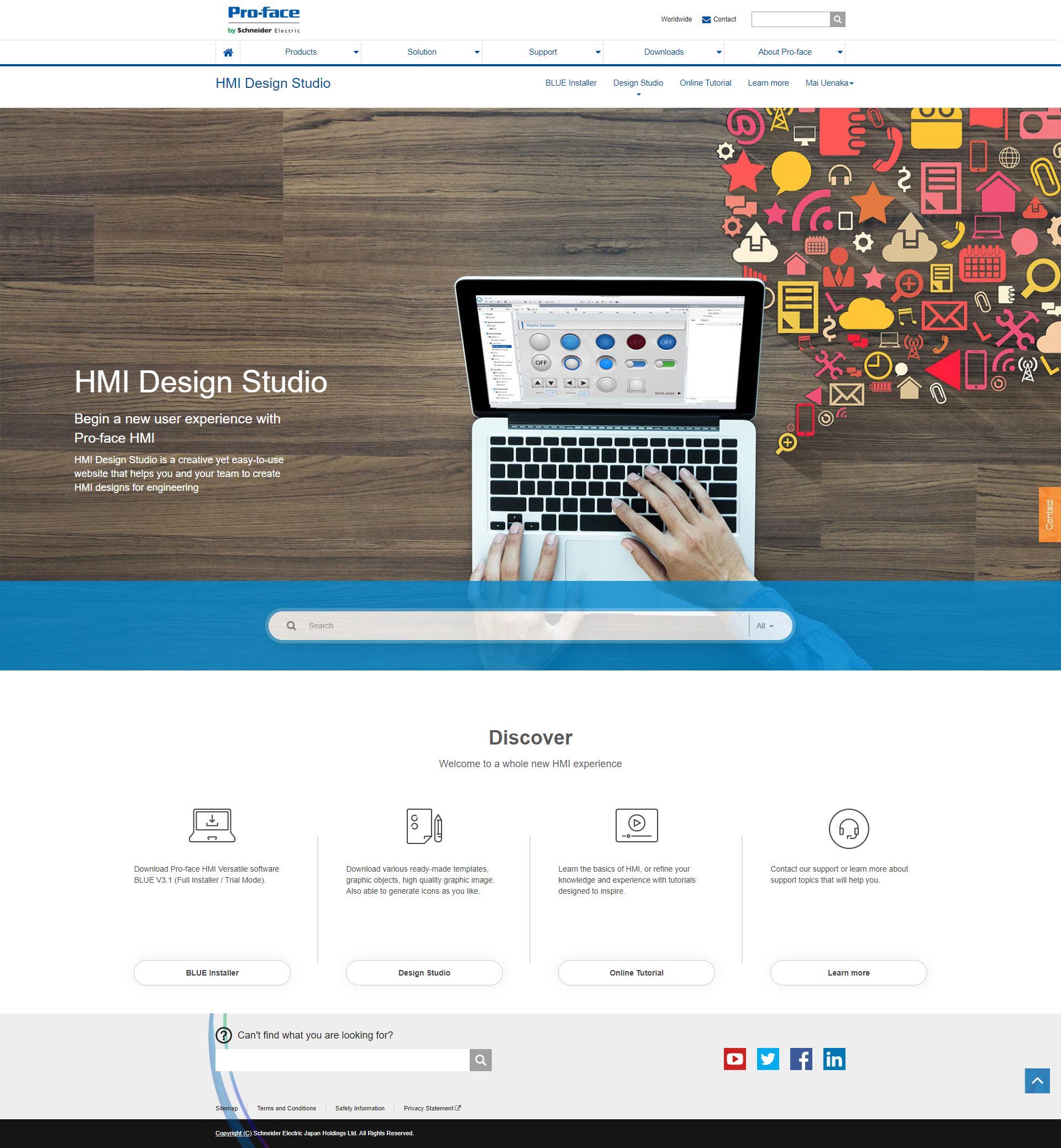 hmi design studio
