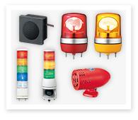表示灯・回転灯・警報器